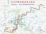 权威发布!关于绍兴市区公交线网优化调整的公示
