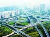 清远建两条地铁通广州 进一步消息到这里来看