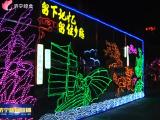 亮灯工程:济宁春节夜景华灯璀璨,喜气洋洋过新年