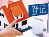 国家出手!房地产税真的要来了,哪些人最受伤?