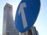 经济新常态下,二线城市房价缘何大涨