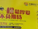 嘉鱼天瑞时代广场,总价10万起包租旺铺,开发商运营10年