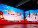 大理佳利集团25周年感恩答谢 暨彩云南现城系列活动