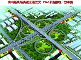 早读:青岛新机场明年启用 市北区整修75条超期服役道路