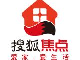 """十大网红齐聚名仕 """"直播+房地产""""跨界传播解锁营销新模式"""