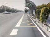 秦皇岛城区现新奇交通标线,您可看好了,违停处罚~