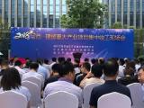 阿里巴巴总部真的来了!9月就开工!南京各区重大项目曝光!