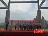2018衡阳市旅游形象大使大赛在百万樱花园启幕