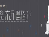 榕城首个艺术美学生活馆,耀世开启!