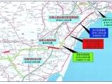秦皇岛大规模征地!涉及30个村,总补偿款超亿元!