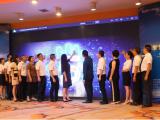 """科技驱动智能引领 手机APP""""方石榴""""在泸州正式上线"""