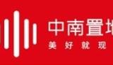 开启济宁健康人居新篇章—中南置地济南区域公司济宁公司正式成立