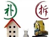 湖北吉祥坊娱乐注册出台房屋征收、补偿新举措:增加了征求意见环节