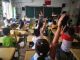 """海尔好空气宝贝学院在青岛校园开了""""公开课"""""""