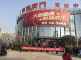 汉中中青国际疑似出售天价车位,官方回复:无产权可出租!