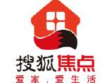 辽宁省发布2018年房地产工作要点!