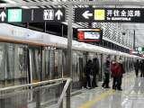 地铁9、10号线预计相继通车运营沿线楼盘价值增长