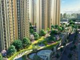 渭南宏帆广场丨选一所好房,享一世繁华