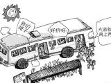 昨晚张家口现公交巨无霸!新公交时代真的要来了?