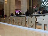 贵州金融城投资理财节 500万贵阳人年度投资盛宴
