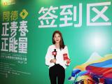 """""""同德正青春正能量""""云南高校社团风采大赛启动"""