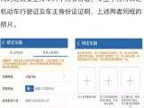 菏泽驾驶员注意:3月1日起,驾照销分有新规定!