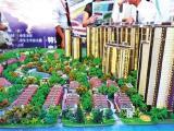 珠海楼市进入冲刺阶段本月13项目主城区独占鳌头