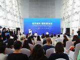 专家:新总规建宜居框架 北京或升级国际人居标准