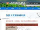 重磅!丽江国际二期公示出炉!旧改+万达+地铁,这才是荔城最火片区!