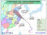 """台风""""安比""""将影响华东华北 浙沪苏及华南南部有强降水"""