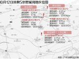 119万平!增城卖地占广州半壁江山,中新镇将爆发