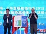 上海发布近200个影视拍摄取景地 与多国影视协拍合作