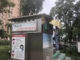 遂宁市城区这9处地方将开展生活垃圾分类试点