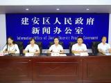 """权威解答在许昌""""小产权房""""能否申请不动产登记?一定要知道!"""