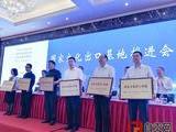 全国首批13个国家文化出口基地名单出炉 自贡作为四川唯一上榜