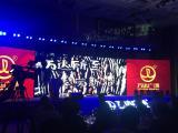 万心永诺 达无界,万达商业(贵州)万达广场招商大会盛大举行