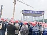 为了蓝天白云,资阳建筑工地扬尘污染控制不力将责令停工