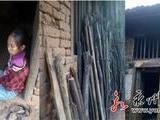 江华:危房改造项目助力脱贫攻坚