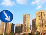 今年前5月,北京商品房销售面积比去年同期下降一半