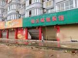 温州霞关镇受台风影响海水倒灌,一超市被泡老板称损失上百万