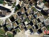 大巴山中设计独特的乡村聚居点