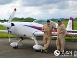 2018贵州·安顺黄果树飞行大会8月2日举行