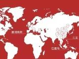 """丽柏乐集团未来五年发展规划正式启航:战略合作复华集团""""百城百店""""抢占全球布局"""