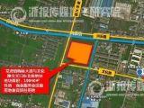 党湾5.6w方商住地3.9日出让,上限楼面价3018元/㎡,春节后杭州周边还有哪些地出让?