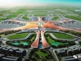 廊坊市委书记冯韶慧调研北京新机场建设