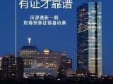 【河源】春节要买房的速看,河源又一大批预售证出炉!