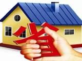 房聚焦 | 现在买房为什么不让用公积金了?