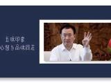 """万达帝国崩塌:负债4205亿,王健林成""""首负""""!"""