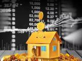 房贷利率上调后,你担心的问题全在这!