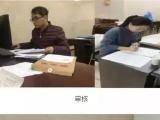 邯郸49个小区可以办理不动产登记 11.15万套房源已经完成登记